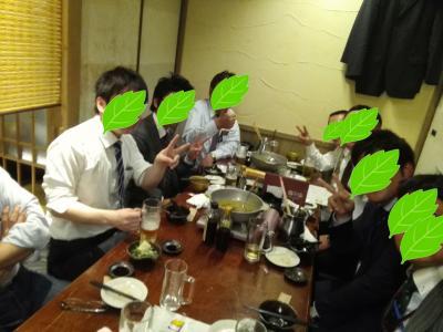 konshinkai001