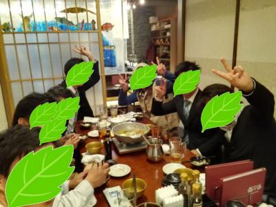 konshinkai03
