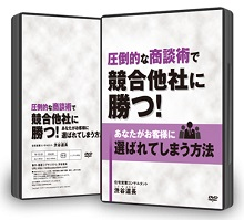 dvdイメージ画像